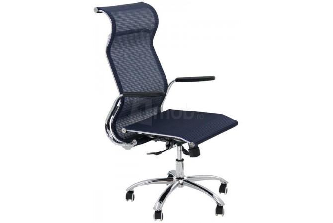 Scaun de birou ergonomic OFF 938