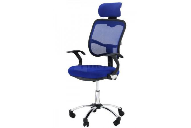 Scaun ergonomic OFF 704