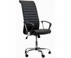 Scaun ergonomic OFF 903